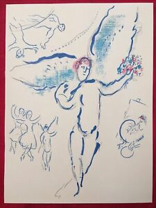 Marc Chagall,Sketch For Firebird, Original Lithograph,1966,Mourlot Freres