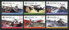 Hong Kong 2019 MNH Government Flying Service Operations 6v Set Aviation Stamps