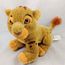 "Disney Lion King Simba Plush 7.5"" Stuffed Animal"