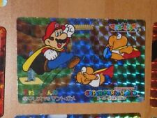 SUPER MARIO WORLD BANPRESTO CARDDASS CARD PRISM CARTE 22 NITENDO JAPAN 1993 **