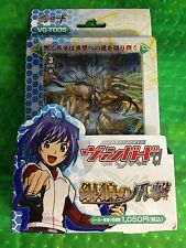 CardFight Vanguard Japanese Trial Deck TD05 Slash of Silver Wolf Deck
