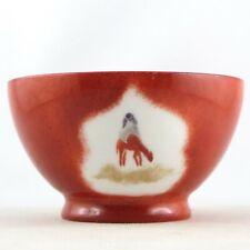 """PETIT BOL Ancien Porcelaine """"ORIENTALISTE"""" Vintage SL LIMOGES, dinette/toy bowl"""