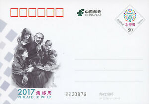 CHINA Postcard 2017 JP227 Philatelic Week 2017 MNH