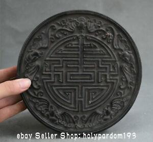 "6.8"" Old Chinese Dynasty Black Ebony Wood Carving Bat ""囍"" Storage jewelry Box"