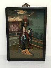 59cm Chinese Trade Vintage 20th Century Reverse Painted Framed Painting