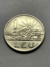 1966 Romania 1 Leu VF #8115