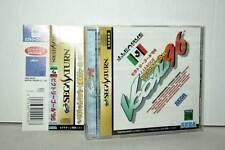 J.League Victory Goal '96 GIOCO USATO SEGA SATURN EDIZIONE JAP NTSC/J VBC 38975