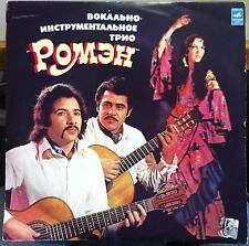 Romen Vocal Instrumental Trio - Gypsy Songs LP Mint- 33С 04693-4 USSR Record
