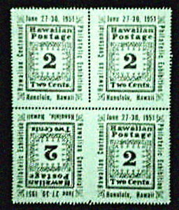 SUPERB HAWAII 1951 CENTENNIAL PHILATELIC EXPO BLOCK, MINT NH WITH INVERTED STAMP