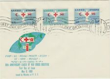 Ethiopia 1969 FDC Red Cross 50th Anniv.issue  good condition