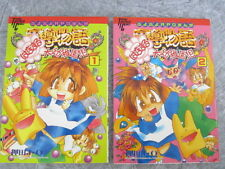 MADO MONOGATARI MADOU Hanamaru Comic Set 1+2 OSHIDA Puyo puyo Book