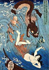 Utagawa Kuniyoshi Pearl Dive and the King Dragon   Wall Art  Canvas