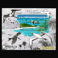 """TAAF 2017 -  Airplanes """"CASA-CN235"""" Scattered Islands Aviation s/s - MNH"""