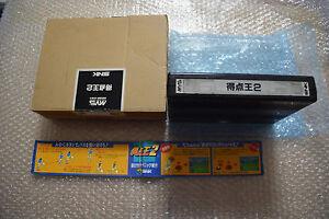 "Full Kit Super Sidekicks 2 ""Box Damage"" SNK NeoGeo MVS Arcade Japan"