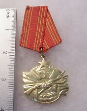 Yugoslavian Order of Bravery, numbered
