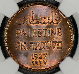 NG0279 Palestine 1927  2 Mils NGC MS 65 RB lustrous maroon toning combine shippi