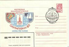 Russia Olympische Spiele Olympic Games 1980 stationery cover Olympic Exhibition