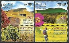 Israel Stamps MNH With Tab Year 2019 Mountains In Israel Flowers