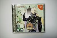 Sega Dreamcast Eldorado Gate Vol.2 Japan DC game US Seller