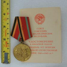 russian military medals products for sale | eBay
