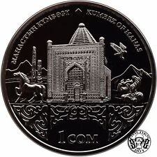 "Kyrgyzstan: 1 som 2014. ""Kumbez of Manas"". PROOF"