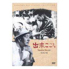 Passing Fancy (1933) DVD - Yasujiro Ozu (*New *All Region)