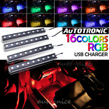 4pcs RGB 36LED Glow Interior Car Lamp Kit Under Dash Footwell Light USB Charger