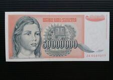 More details for yugoslavia 1993 50000000 dinara za replacement unc