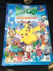 Nintendo 2000 Calendar Pokémon Pikachu Creatures gamefreak Jr Kikaku Posters