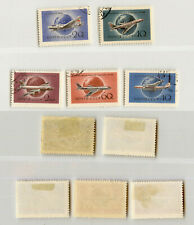 Russia USSR ☭ 1958 SC 2147-2151 used. rtb4144