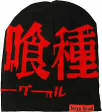 Anime Tokyo Ghoul Slouch Beanie, One Size New