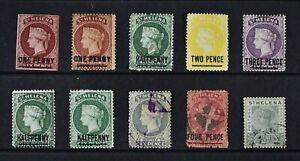 ST. HELENA, ten (10) Victorian stamps for sorting, UM, MM, MNG, CTO & used.