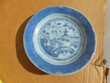 """Big Antique Chinese Hand Painted Blue White Scenery Porcelain Plate 8-3/4"""""""