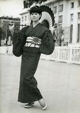 France Cannes Cinéma Japanese Actress Mari Yoshimura old Photo 1961