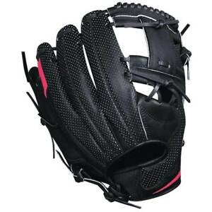 NIKE MVP SELECT 11.50 BF1713 Left Hand Baseball Field Glove Black / Atomic Red