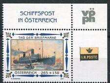 austria 2007 giornata del francobollo 2494 MHN