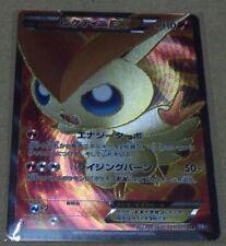 Japanese Pokemon BW7 Plasma Gale 1st Edition Full Art Victini EX 071/070 [SR]