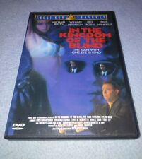 In The Kingdom of The Blind, The Man with One Eye is King - DVD *RARE oop