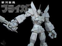 Anime Model Resin  Kit Bryger - 銀河旋風ブライガー by WF 2007 !