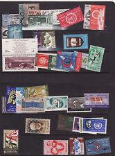 Egypt mnh stamps 1960s