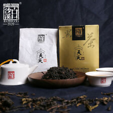 TIAN JIAN Loose Dark Tea * Bai Sha Xi 1939 Anhua Dark Tea Royal Baishaxi 200g