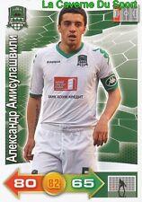 ALEKSANDR AMISULASHVILI GEORGIA # FK.KRASNODAR CARD ADRENALYN PANINI 2012