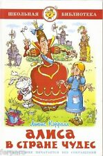 "Neue russische Buch Lewis Carroll ""Alice im Wunderland"" Illustrated Kinder Book"