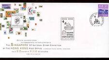 Hong Kong 1997 Singapore TIMBRO ESPOSIZIONE SOUVENIR Coperchio #C 14081