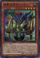 Yu-Gi-Oh / Superheavy Samurai Daihachi (Ultra Parallel ) / DBLE-JP016 JAPANESE