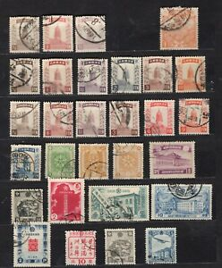 Manchukuo used #(SEE BELOW)   'ODDS & ENDS' 29 Stamps  Cat. $36.  1932-1944