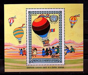 Mongolia 1977, Flag, Children, UNICEF emblem. Balloon Souvenir sheet, MNH SH4