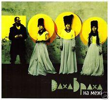 Ukrainian Ukraine CD - Ethno Group DakhaBrakha ДахаБраха - Na Mezhi На межі