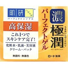 Hadalabo Gokujyun Collagen & Hyaluronic Acid Perfect Gel 100g from Japan