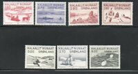 Greenland Sc 112-18 1980-1987 Eskimo Life stamp set mint NH